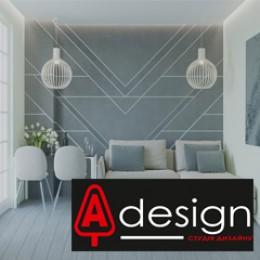 """Студия дизайна """"A-Design"""""""