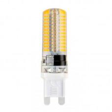 Лампа светодиодная LUXEL капсульная G9 4W 3000K