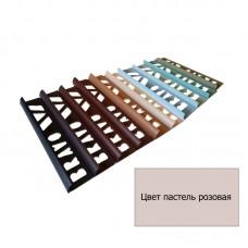 Уголок для плитки наружный (8 мм) пастель розовая