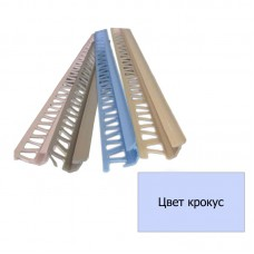 Уголок для плитки внутренний (8 мм) крокус