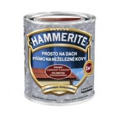 """Эмаль """"HAMMERITE"""" 3 в 1 молотковая (2,5 л) темно-зеленая"""