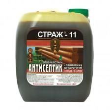 """Антисептик-биозащита  декоративный консервирующий """"СТРАЖ-11"""" красный 10 л"""