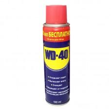 WD-40 Универсальная смазка очиститель аэрозоль (150 мл)