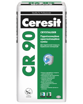 """Гидроизоляционная кристаллизационная смесь  """"Ceresit"""" CR 90 CRYSTALISER (25 кг)"""