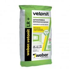 """Финишная шпаклевка """"Weber Vetonit"""" LR+ (25 кг)"""
