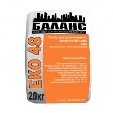 """Шпаклевка финишная цементная """"Баланс"""" ЭКО 48 (20 кг)"""