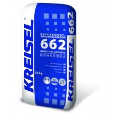 Известково-цементная шпаклевка Kreisel Kalkzement spachtelmasse 662, 25 кг