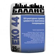 """Штукатурка цементно-известковая """"Баланс"""" ЭКО 44 (25 кг)"""