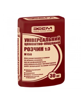 """Цементно-песчаная смесь М150 """"ХСМ"""" (30 кг)"""