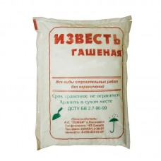 Известь гашеная Лисичанск (50 кг)