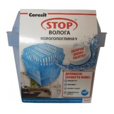 Влагопоглотитель Ceresit STOP ВЛАГА  450 г