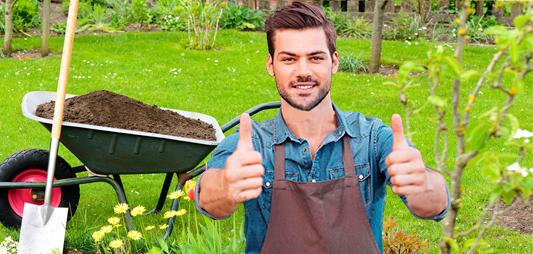 Садовый инвентарь и инструменты по выгодным ценам