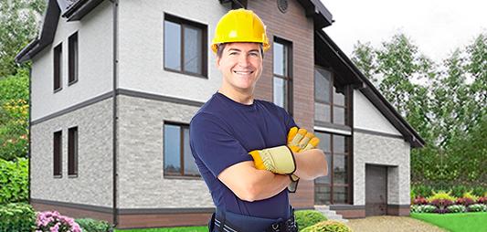 Скидки на материалы для кладки стен и бетонирования