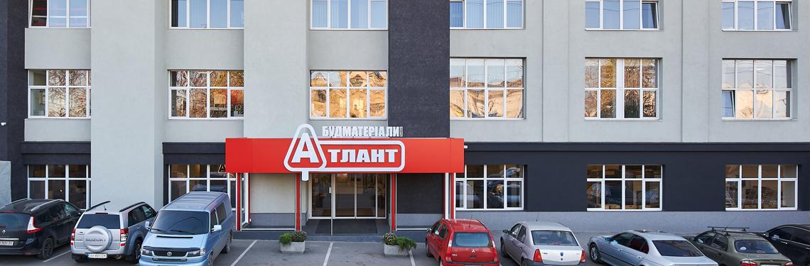 строительные материалы в Харькове
